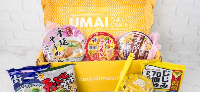Umai Crate June 2017 Subscription Box Review + Coupon