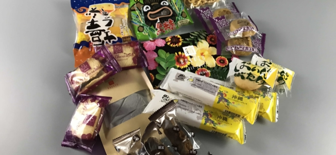 Bokksu July 2017 Subscription Box Review + Coupon