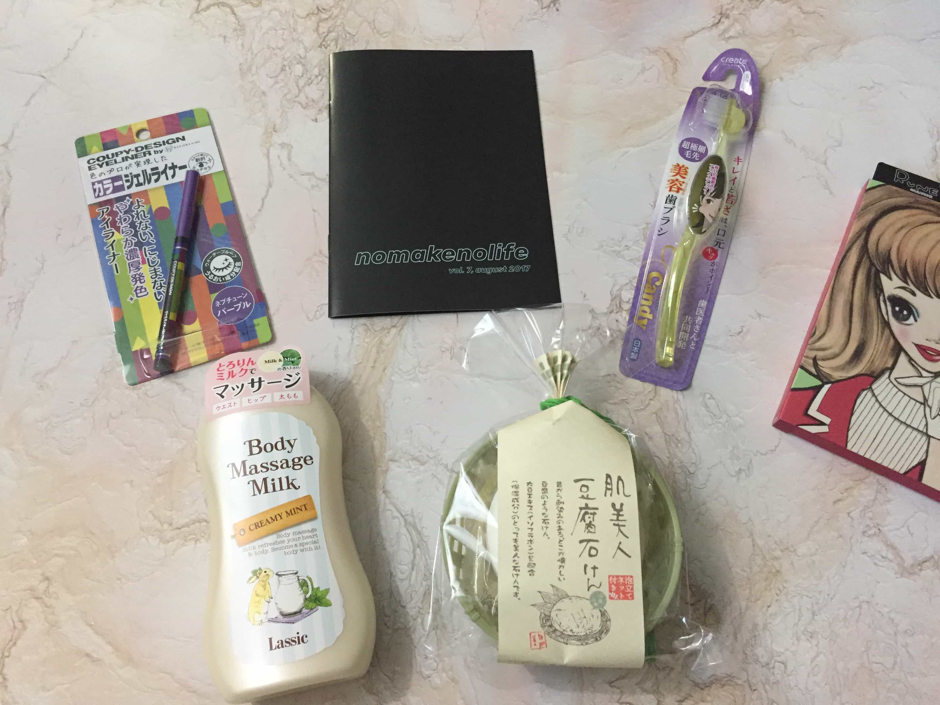 nmnl August 2017 Subscription Box Review + Coupon
