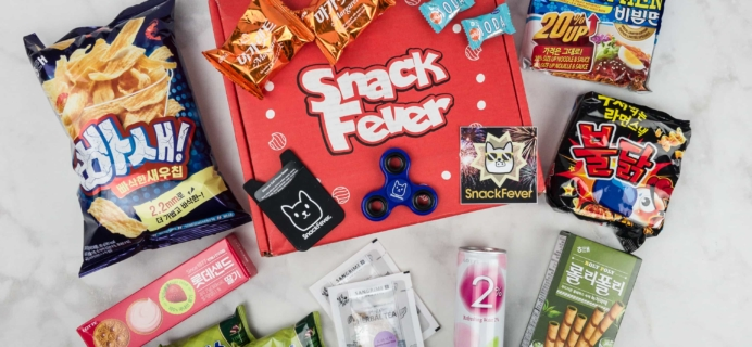 July 2017 Snack Fever Subscription Box Review + Coupon