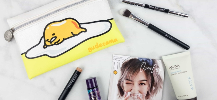 Ipsy July 2017 Review