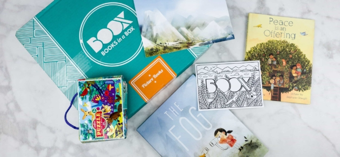 Powell's Boox July 2017 Subscription Box Review