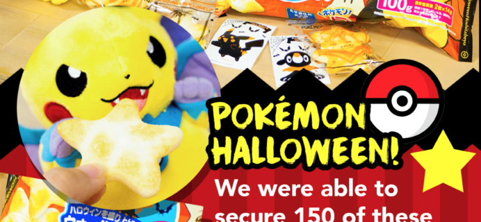 Japan Crate Coupon: Free Pokemon Snacks with 3+Month Subscription!