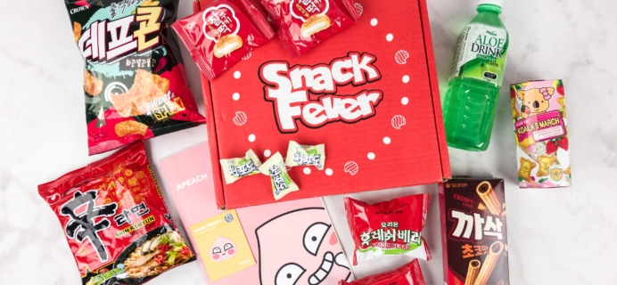 August 2017 Snack Fever Subscription Box Review + Coupon