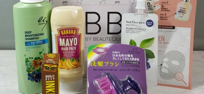 Beauteque Beauty Box Subscription Review + Coupon – September 2017