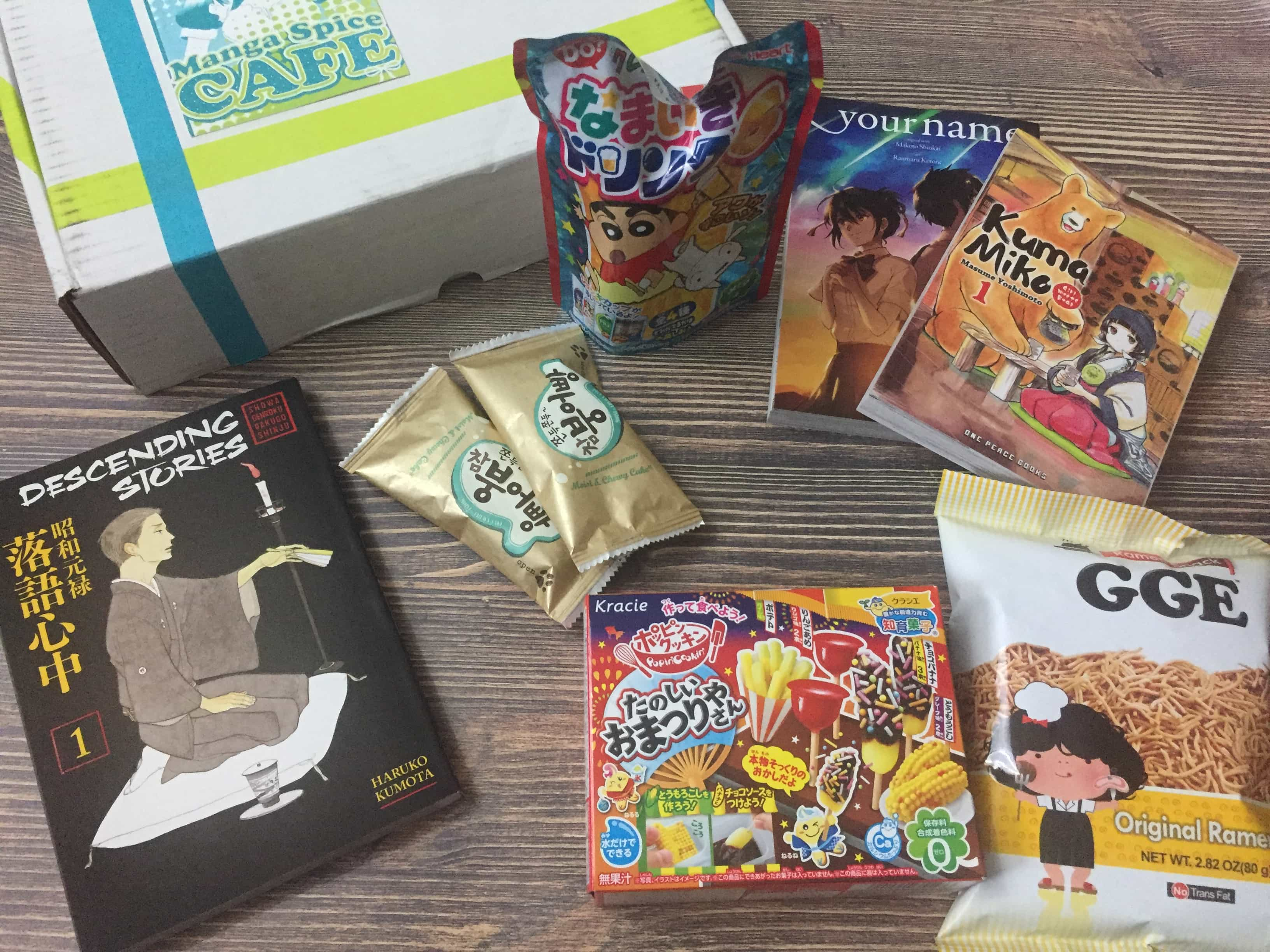 Manga Spice Cafe September 2017 Subscription Box Review