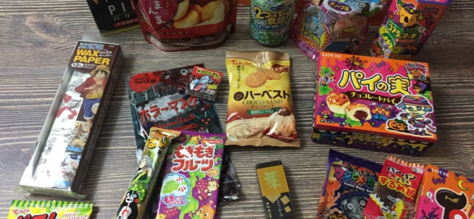 Tokyo Treat October 2017 Subscription Box Review + Coupon