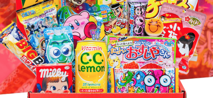 Japan Crate Subscription Box Sunday Coupon: Save 15% on any subscription!