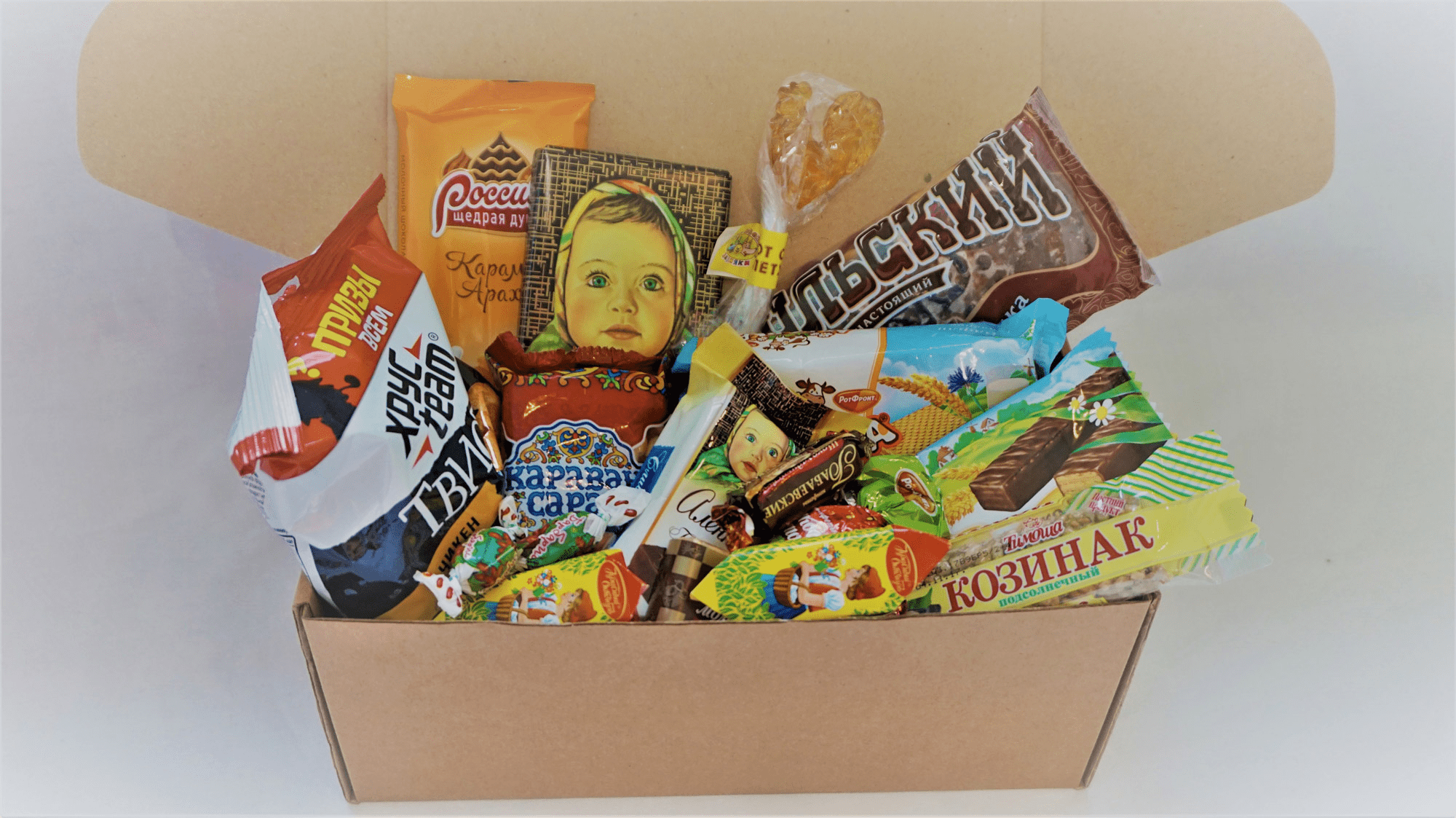 Candy Box Russia 2017 Black Friday Coupon: Save 10% on your first box!
