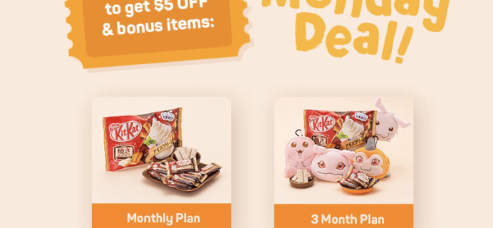Tokyo Treat Cyber Monday Deal – $5 Off + FREE Bonus Items!