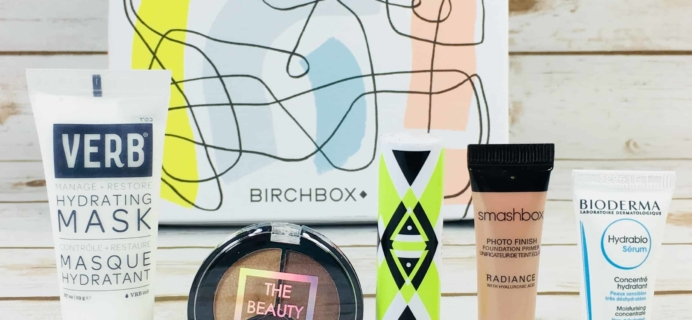 Birchbox Subscription Box Review + Coupon – January 2018