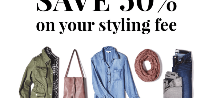Wantable Style OR Fitness Edit FREE Styling Fee – 50% Off!