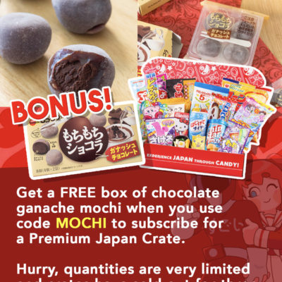 Japan Crate Valentine's Day Bonus Deal!