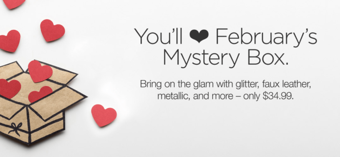 Cricut February 2018 Mystery Box Available Now!