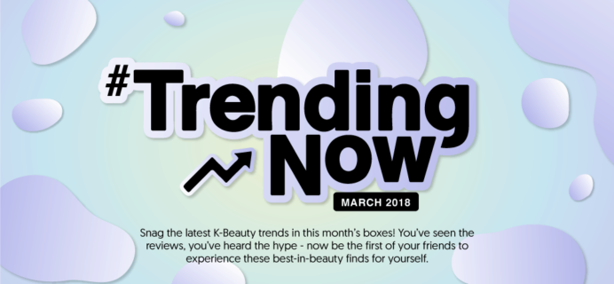 March 2018 Beauteque Beauty Box Spoiler #2 + Coupon!