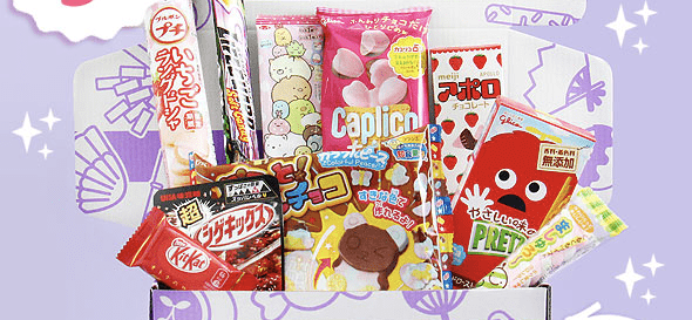 Japan Candy Box Coupon –  Save $5! {RARE}