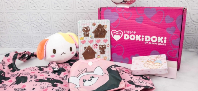 Doki Doki February 2018 Subscription Box Review & Coupon