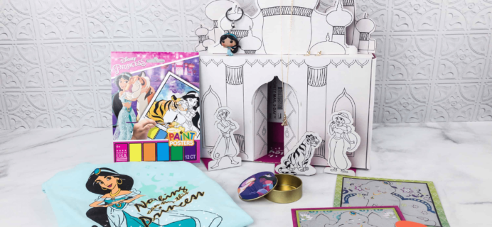 Disney Princess Pleybox January 2018 Giveaway!