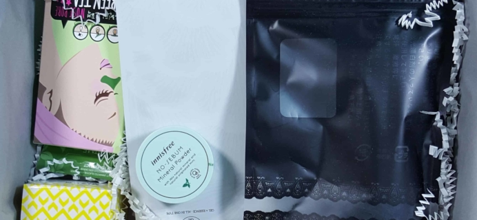 Beauteque Beauty Box Subscription Review + Coupon – October 2017