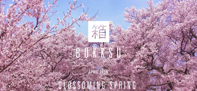 Bokksu April 2018 Spoilers + Coupon!