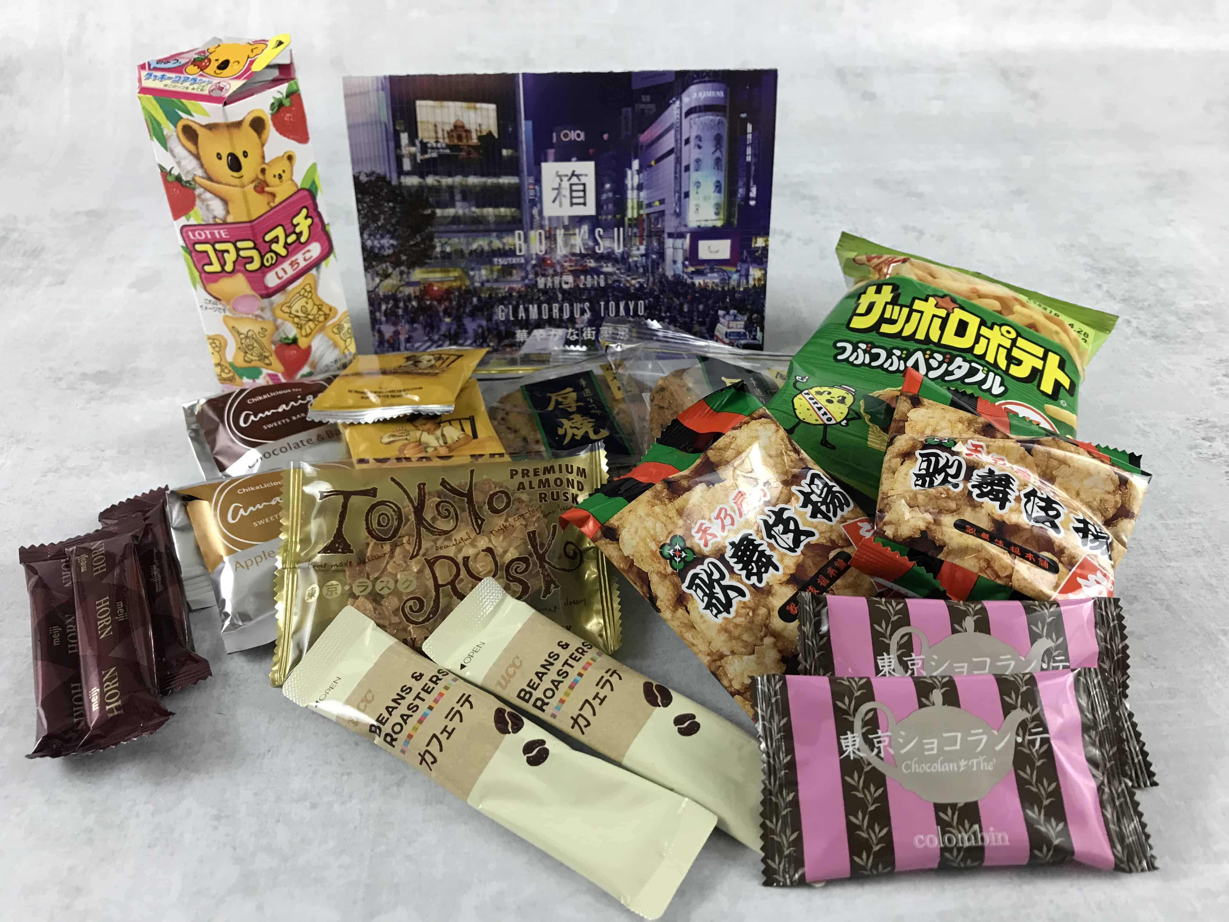 Bokksu March 2018 Subscription Box Review + Coupon