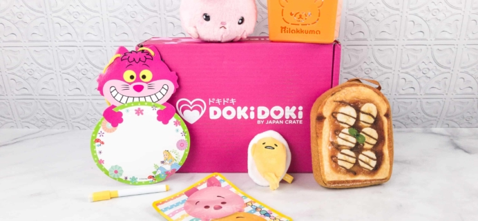 Doki Doki March 2018 Subscription Box Review & Coupon