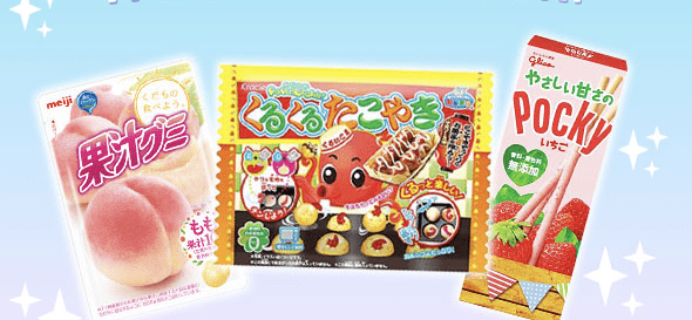 April 2018 Japan Candy Box Spoilers + $5 Coupon!