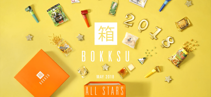 Bokksu May 2018 Spoilers + Coupon!