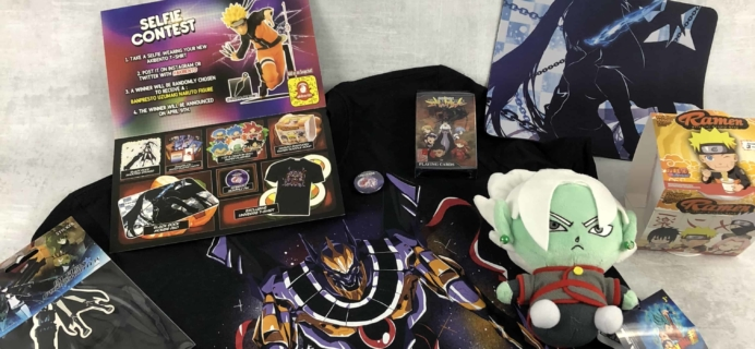 Akibento March 2018 Subscription Box Review & Coupon – UNIVERSE