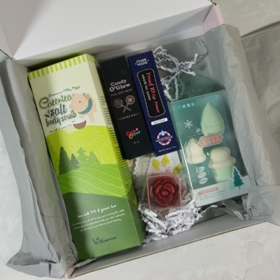 Beauteque BB Box Subscription Review + Coupon – February 2018