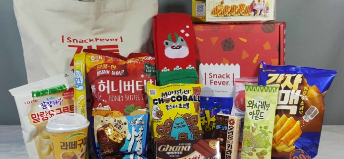 December 2017 Snack Fever Subscription Box Review + Coupon – Deluxe Box