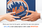 Sports Crate Father's Day Coupon: Save 20% Off Entire Subscription!