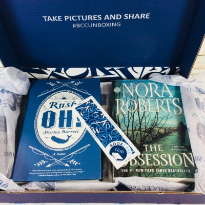 BookCase.Club June 2018 Subscription Box Review + 50% Off Coupon – Booking for Love Case