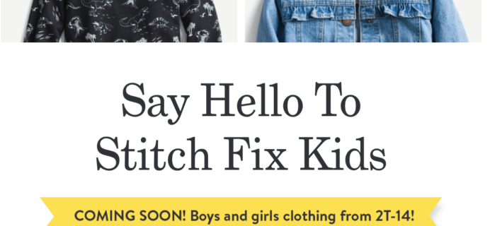 Stitch Fix Kids Coming Soon!