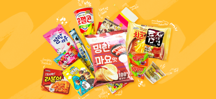 Snack Fever June 2018 Spoiler + Coupon!