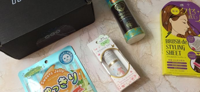 nmnl July 2018 Subscription Box Review + Coupon