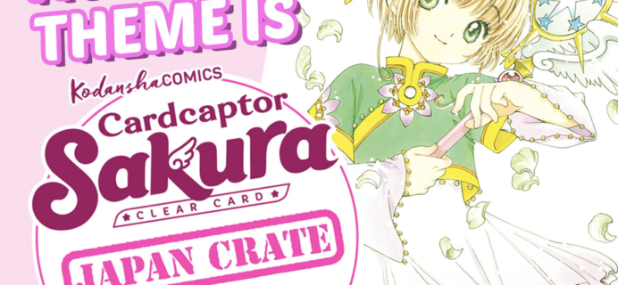Japan Crate August 2018 Spoiler #5 & Coupon!