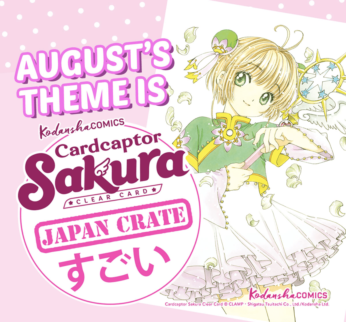 Japan Crate August 2018 Spoiler #3 & Coupon! - hello subscription