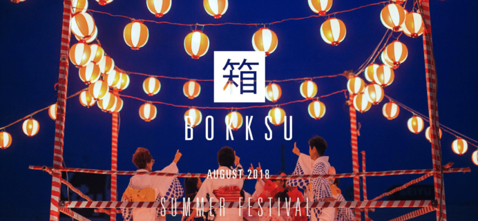 Bokksu August 2018 Spoilers + Coupon!