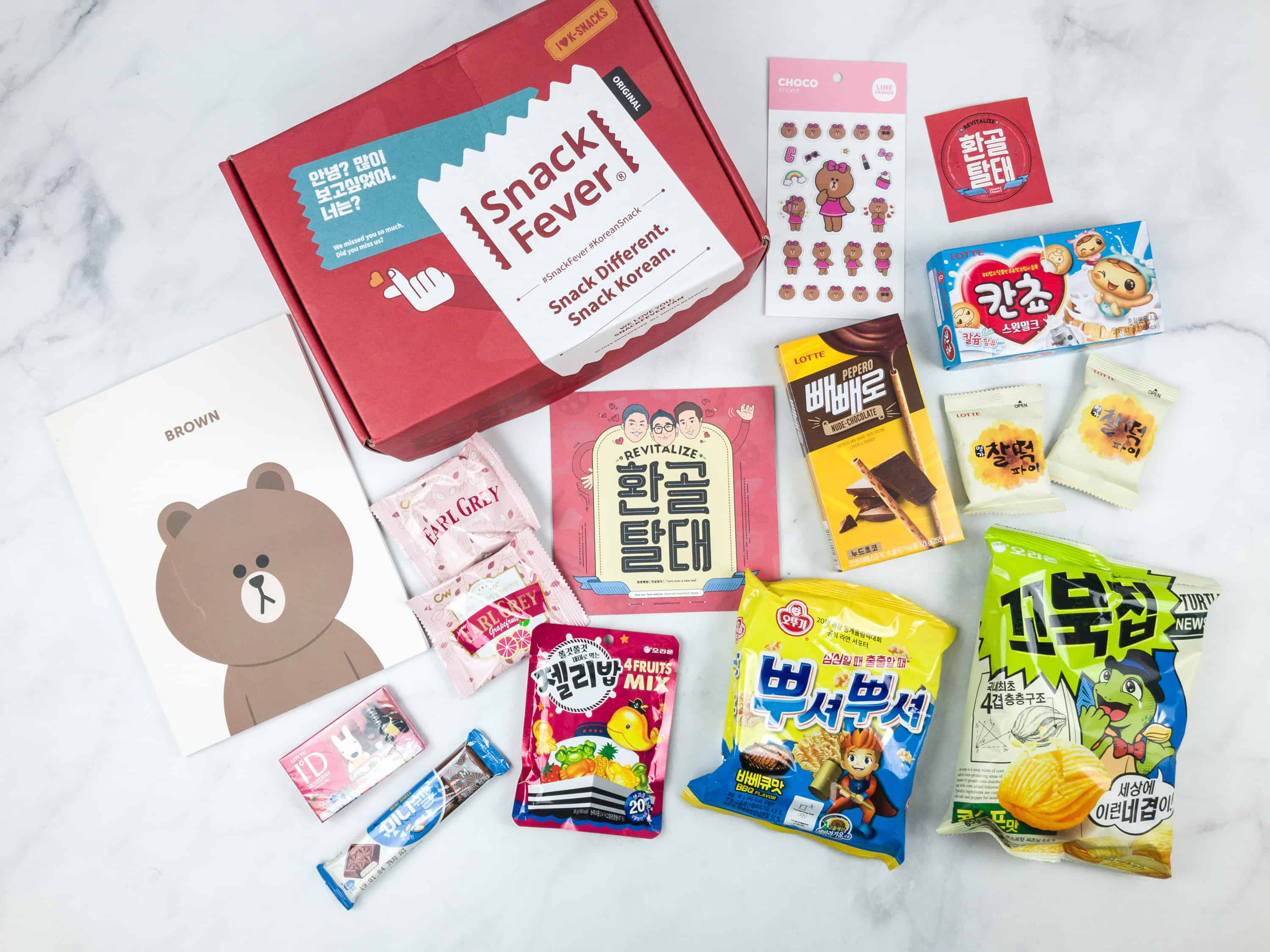 June 2018 Snack Fever Subscription Box Review + Coupon – Original Box