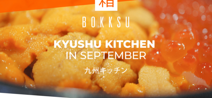 Bokksu September 2018 Spoilers + Coupon!