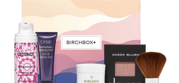 Birchbox August 2018 Curated Box Available Now in the Shop!