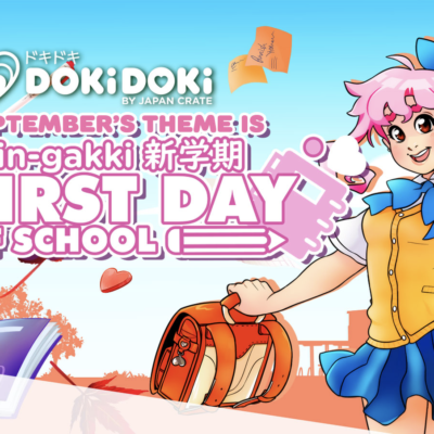 Doki Doki September 2018 Spoiler #3 + Coupon!
