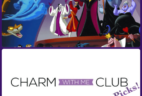 Charm With Me Club September 2018 Spoiler #1 + 25% Off Coupon!