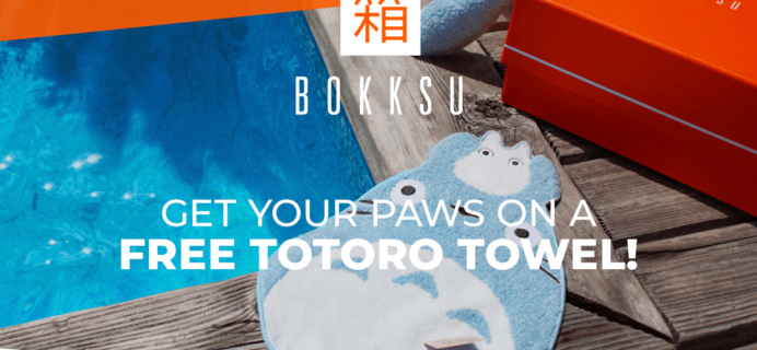 Bokksu Deal: Get a FREE Totoro Mini Towel With 3+ Months Subscription!