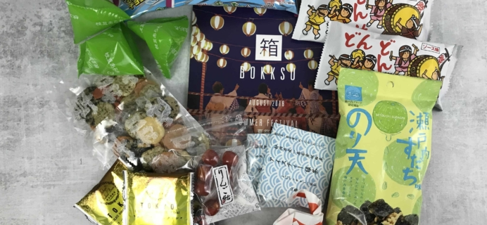 Bokksu August 2018 Subscription Box Review + Coupon