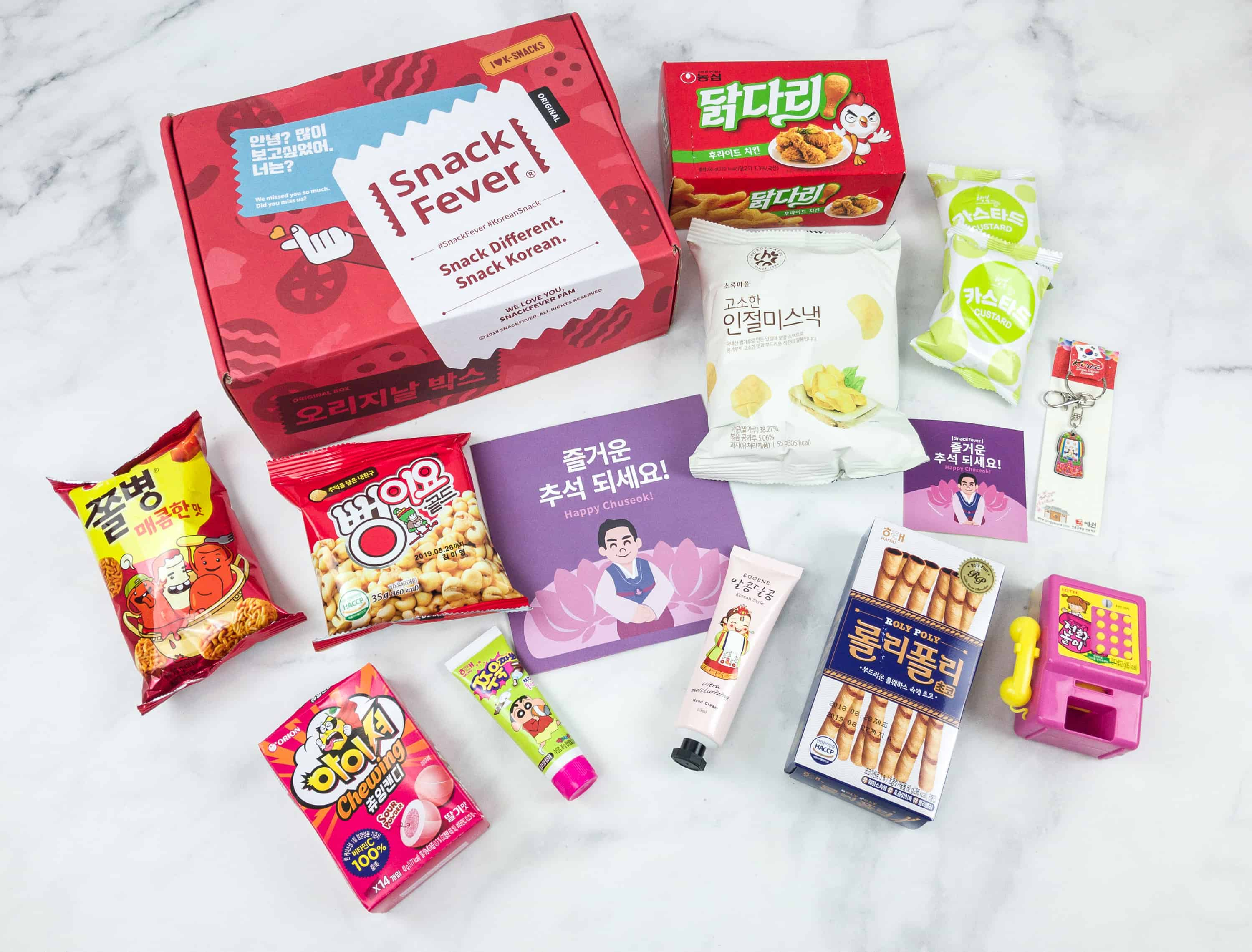 September 2018 Snack Fever Subscription Box Review + Coupon – Original Box