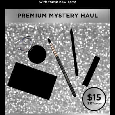 NEW Sigma Beauty Mystery Haul Boxes Available Now!