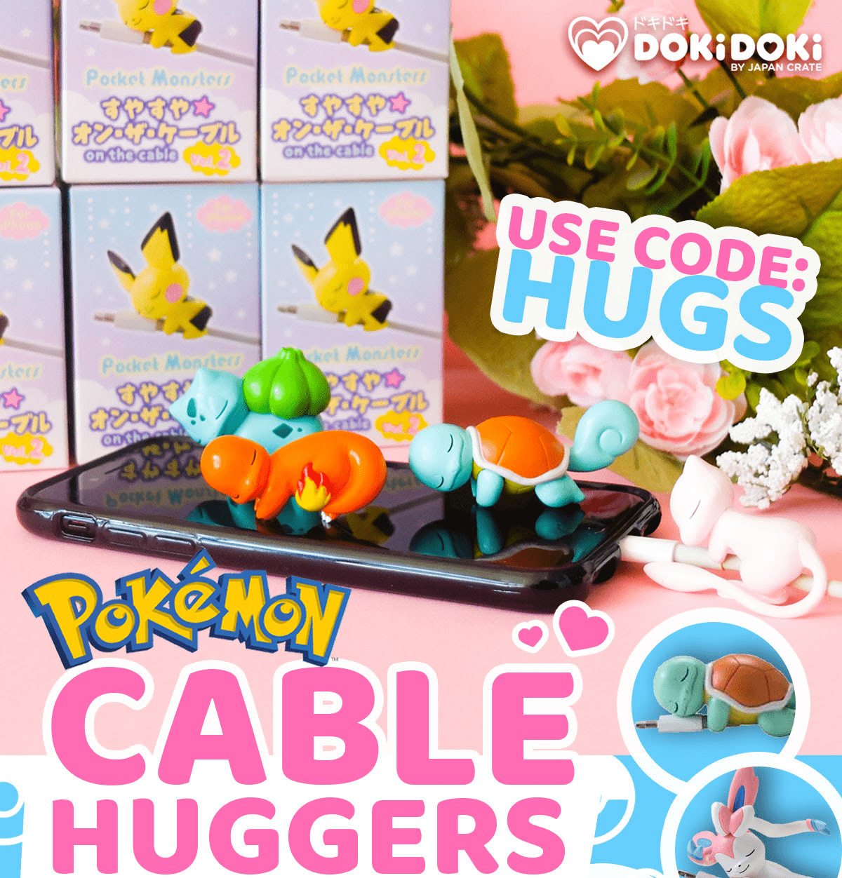 Doki Doki Crate Coupon: Get FREE Pokemon Cable Hugger With Your First Box!