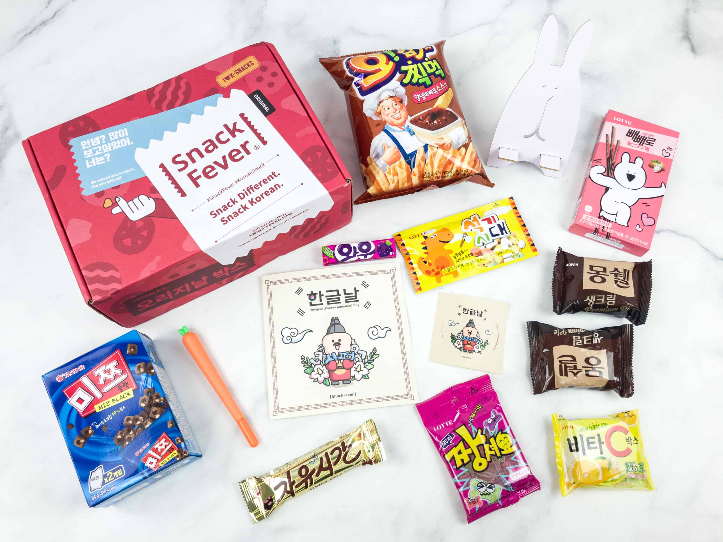 October 2018 Snack Fever Subscription Box Review + Coupon – Original Box